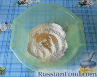 http://www.russianfood.com/dycontent/images/sm_24539.jpg