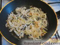 Фото приготовления рецепта: Салат с рукколой, базиликом и грибами - шаг №5