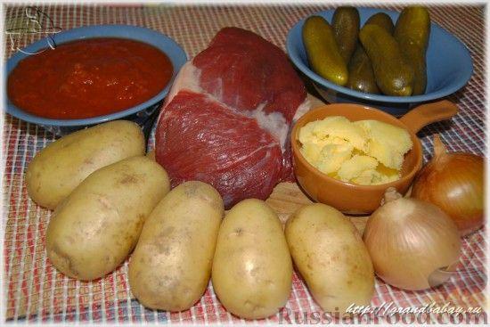 Картошка татарски рецепт с фото