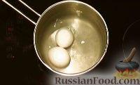 Фото приготовления рецепта: Салат из курицы с ананасом и грибами - шаг №2