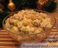 Фото приготовления рецепта: Оливье с индейкой и каперсами - шаг №5
