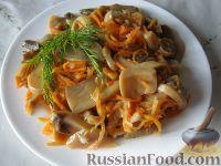 Фото к рецепту: Маринованные шампиньоны по-корейски
