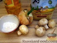 Фото приготовления рецепта: Каша пшенная с грибами - шаг №1