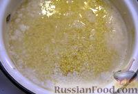 Фото приготовления рецепта: Каша пшенная с грибами - шаг №2