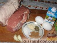 Фото приготовления рецепта: Мясной рулет Украинский - шаг №1