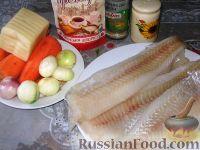 """Фото приготовления рецепта: Рыба, запеченная под """"шубой"""" - шаг №1"""