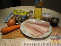 Фото приготовления рецепта: Пангасиус с овощами - шаг №1