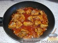Фото приготовления рецепта: Свинина с овощами в горшочке - шаг №4