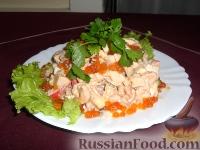 Фото к рецепту: Салат с красной икрой!