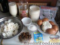 Фото приготовления рецепта: Полтавские налистники с творогом - шаг №1