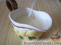 Фото к рецепту: Сметанная заправка с лимоном