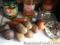 Подготовить продукты для приготовления винегрета с селедкой.