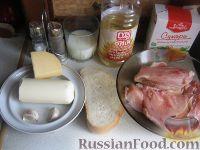 Фото приготовления рецепта: Котлеты куриные а-ля «Пожарские» с сыром - шаг №1