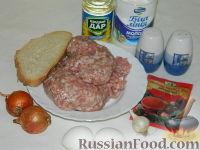 Фото приготовления рецепта: Котлеты в духовке - шаг №1
