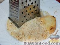 Фото приготовления рецепта: Котлеты в духовке - шаг №7