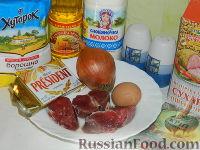 Фото приготовления рецепта: Бифштекс по-венски - шаг №1