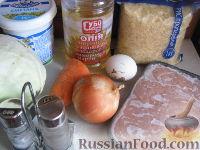 Фото приготовления рецепта: Голубцы как у мамы - шаг №1