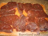 Фото приготовления рецепта: Печень на свекле - шаг №1