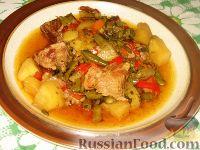 Фото к рецепту: Гювеч болгарский