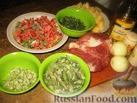 Фото приготовления рецепта: Гювеч болгарский - шаг №1