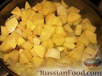 Фото приготовления рецепта: Гювеч болгарский - шаг №3
