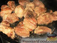 Фото приготовления рецепта: Гювеч болгарский - шаг №2