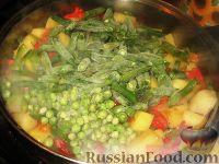 Фото приготовления рецепта: Гювеч болгарский - шаг №5