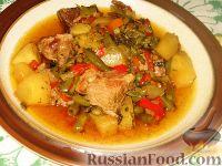 Фото приготовления рецепта: Гювеч болгарский - шаг №8