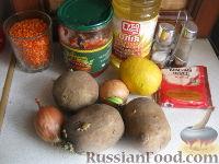 Фото приготовления рецепта: Суп из красной чечевицы - шаг №1