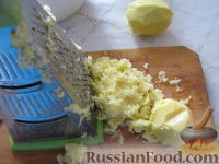 Фото приготовления рецепта: Суп из красной чечевицы - шаг №9