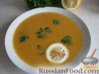 Фото приготовления рецепта: Суп из красной чечевицы - шаг №11