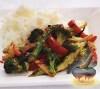 Фото к рецепту: Жареные овощи с имбирем и мятой