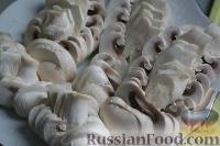Фото приготовления рецепта: Молочный суп с грибами - шаг №2