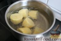 Фото приготовления рецепта: Необычный гарнир-пюре - шаг №1