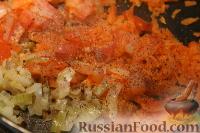 Фото приготовления рецепта: Рулетики из баклажанов - шаг №3