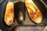 Фото приготовления рецепта: Рулетики из баклажанов - шаг №4