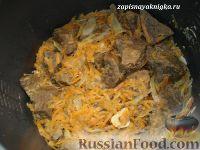 Фото приготовления рецепта: Домашний паштет из печени - шаг №2