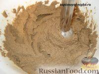 Фото приготовления рецепта: Домашний паштет из печени - шаг №3