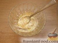 Фото приготовления рецепта: Слойки закусочные (в микроволновке) - шаг №2