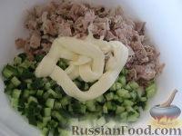 """Фото приготовления рецепта: Новогодний салат """"Лошадка"""" - шаг №11"""