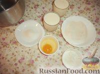 """Фото приготовления рецепта: Пирог """"Утренняя роса"""" - шаг №3"""