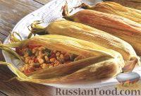 Фото к рецепту: Кукурузные мешочки