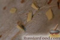 Фото приготовления рецепта: Конвертик с фаршем - шаг №3