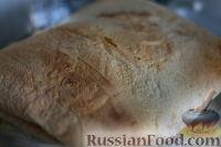 Фото приготовления рецепта: Конвертик с фаршем - шаг №8