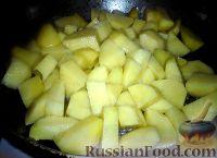 Фото приготовления рецепта: Картошка в горшочках с грибами - шаг №2