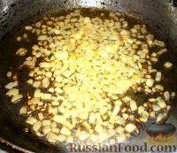 Фото приготовления рецепта: Картошка в горшочках с грибами - шаг №3