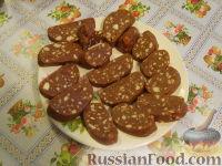 Фото к рецепту: Колбаска шоколадная (рецепт из детства)