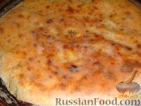 Фото к рецепту: Осетинский пирог