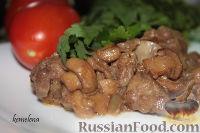 Фото к рецепту: Печень куриная с грибами