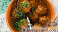 Рецепты азербайджанской кухни из сайта RussianFood.com